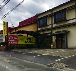 小牧・春日井店