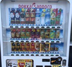 家康くんレンタカー稲沢店の隣にある自動販売機。